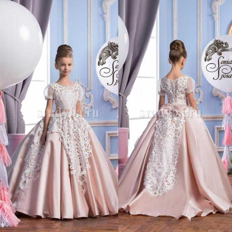 1cbbe6bca 2016 Vintage Pink Ball Gown Lace Flower Girls Dresses For Weddings ...