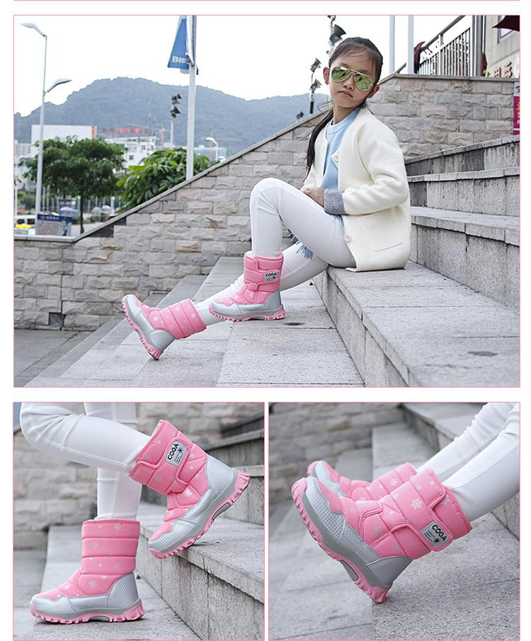 Christmas boots New High-quality Kids Boys girls children baby warm WGG snow boots Teenage Students Snow Winter boots Waterproof shoes2017=U