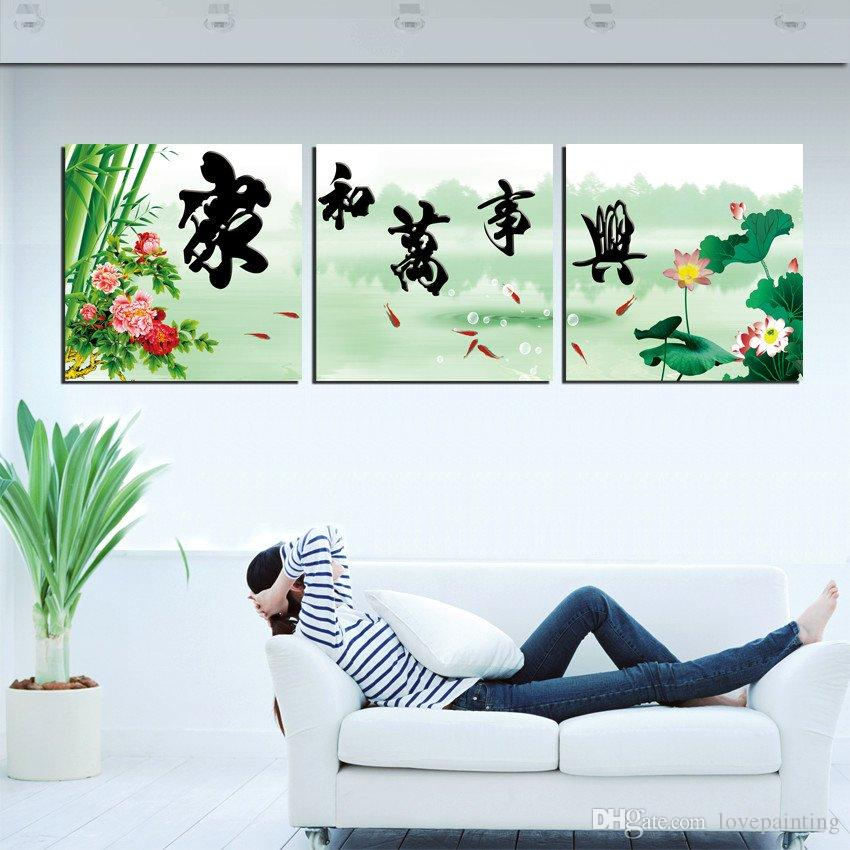 unframed picture Home decoration Canvas Prints tree winter snow scene Sunflower fish chinese characters Lotus leaf