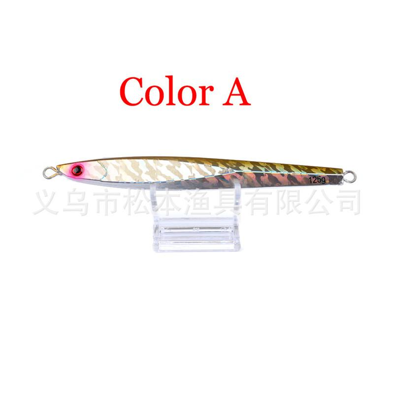 High Quanlity Brand Likelife Lead Fish 125g 16cm Metal Jigs Fishing baits Deep Diving Aolly Laser lure