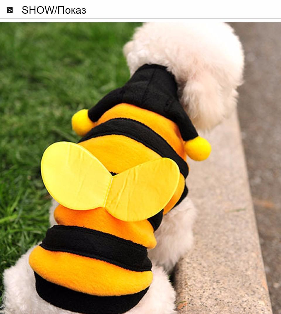 2018 Pet Dog Cat Clothing Clothes Bumble Bee Lovely Wings Hoody