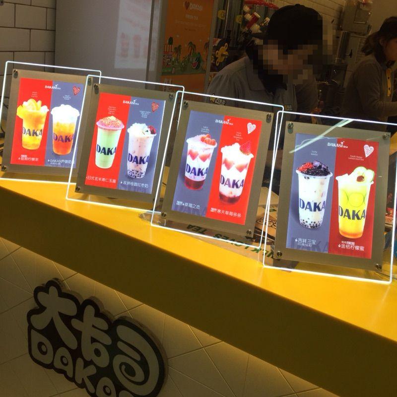 Großhandel Restaurant / Fast Food Store Menü Plattform Free Stand ...