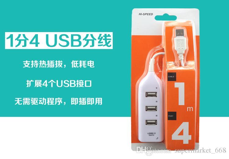 Spedizione gratuita whilesale Strip stile USB2.0 splitter U disco della tastiera del mouse extender hub ritardato quattro computer multi-interfaccia