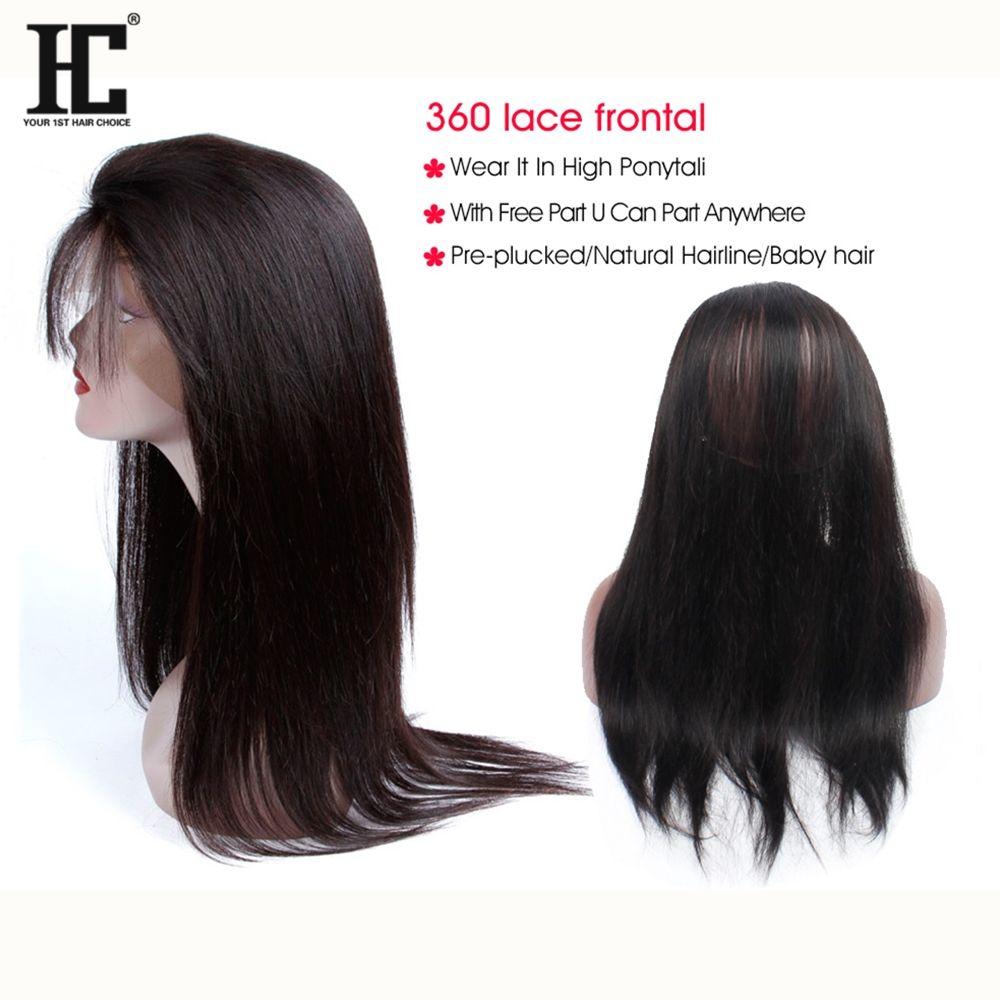 8а класс бразильские девственные волосы пучки прямые волосы 360 кружева фронтальная с 3 пучки 100% необработанные девственные человеческих волос