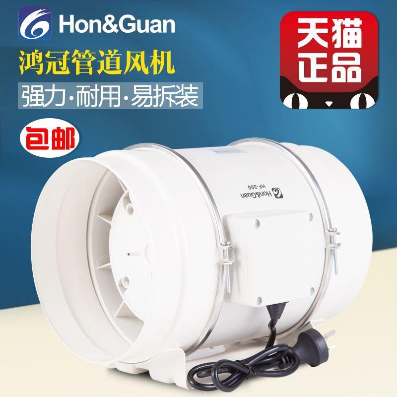 Hong Crown Round Fan 200P/8 Inch Kitchen Exhaust Fan Fan Mute Powerful Exhaust  Fan