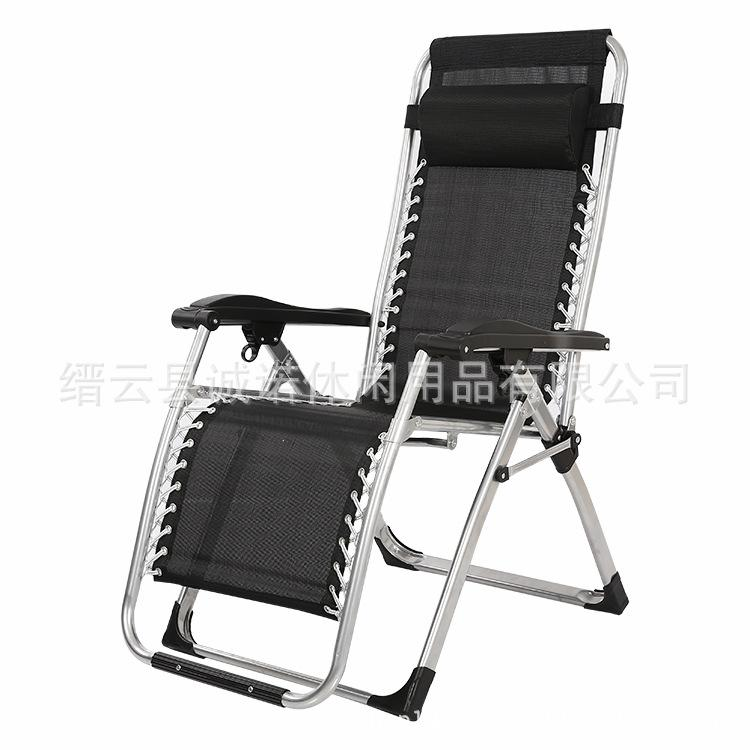 2017 luxury lounge outdoor leisure office chair folding chair