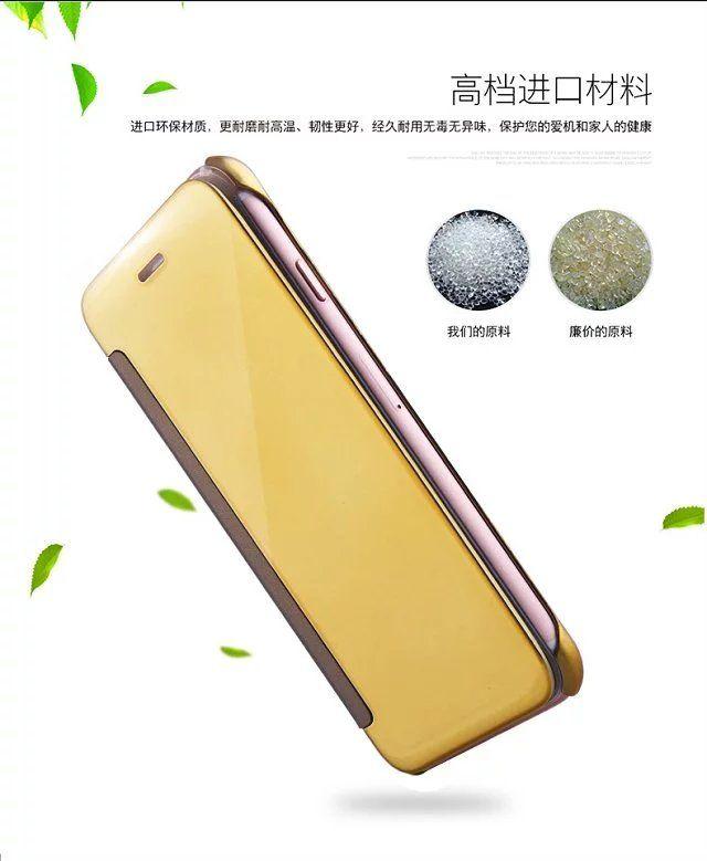 Новый для iphone7 / iphone7 плюс оболочки мобильного телефона защитный рукав кобура Яблоко покрытие зеркало
