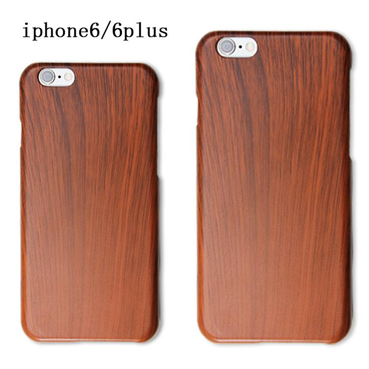 low priced 0df95 fd104 Wooden Cell Phone Cases Wood Grain Pattern Plastic Back Cover Hard Shell  Ultra Thin Mobile Phone Cases for Iphone5 Iphone6 6plus