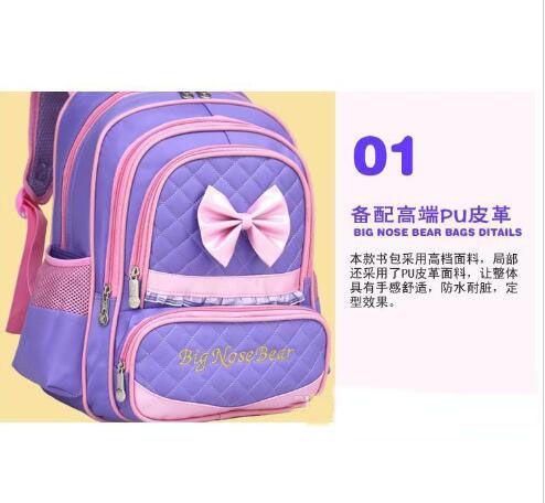 2017 haute qualité enfants filles bonbons couleur arc coréen école sacs rose bleu enfants bac kpack B22