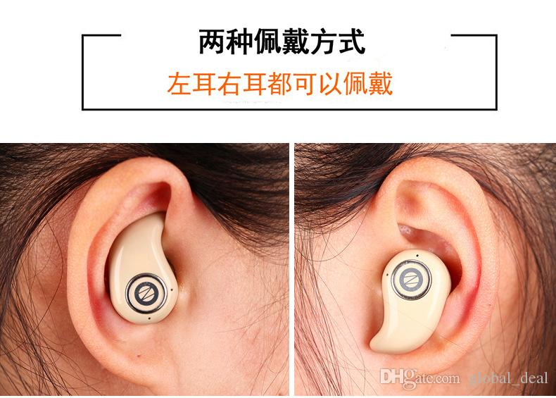 In Ear S550 Super Mini Bluetooth 4.0 Wireless Hidden Music Headset Earphone Headphone for All Phone with Mic Handfree Earbuds for iphone 6 7