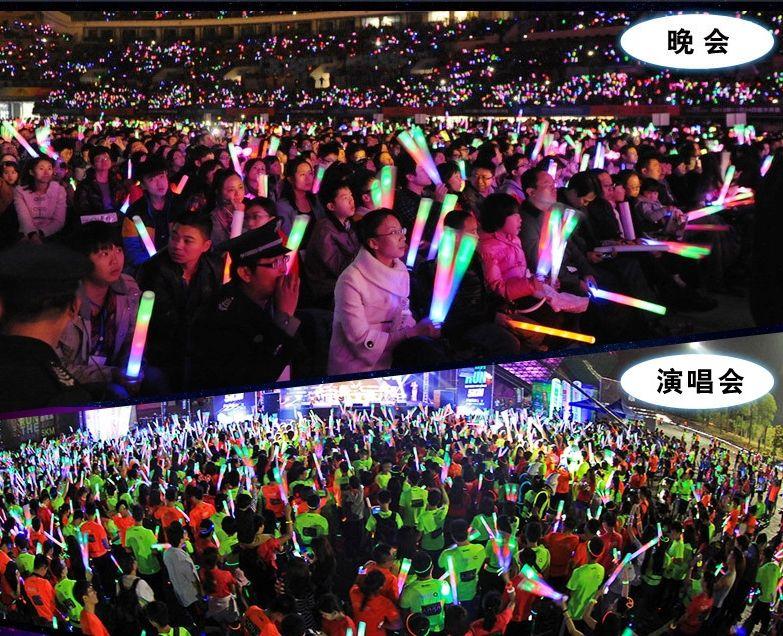 LED Colorful rods led foam stick flashing foam stick, light cheering glow foam stick concert Light sticks