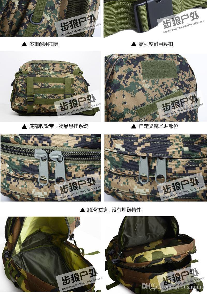 캠핑은 하이킹 트레킹 여행 9 개 색상 야외 몰리 3D 군사 전술 배낭 배낭 가방 40L