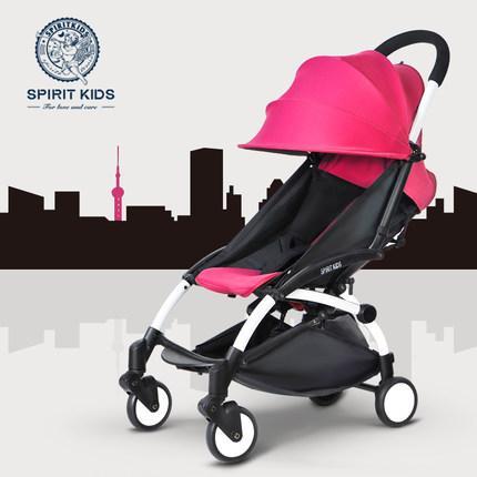Spirit Kids Portable Baby Stroller Designed For Travel Allowed In