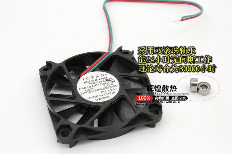 New Original ICFAN F6010AP-05LCW 5 V 0.18A 60 * 60 * 10 MM 6CM silencioso ventilador de refrigeração