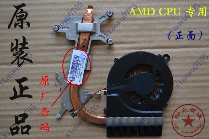 refroidisseur pour radiateur de refroidissement pour processeur HP CQ42 G42 G62 CQ62 avec ventilateur 606610-001