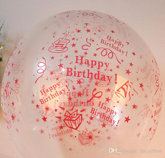 18'' 10g Happy Birthday Transparent Balloon Latex Cake Gift Box Printed For Birthday Party Home Decoration Clear Color Kids Toy
