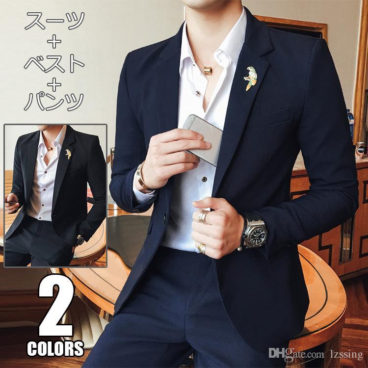 9b67ede6d Satın Al Kraliyet Mavi Erkek Takım Elbise Slim Fit Düğün Takımları Erkekler  Için Yeni Pantolon Ceket Setleri Tasarım L L76, $89.85 | DHgate.Com'da
