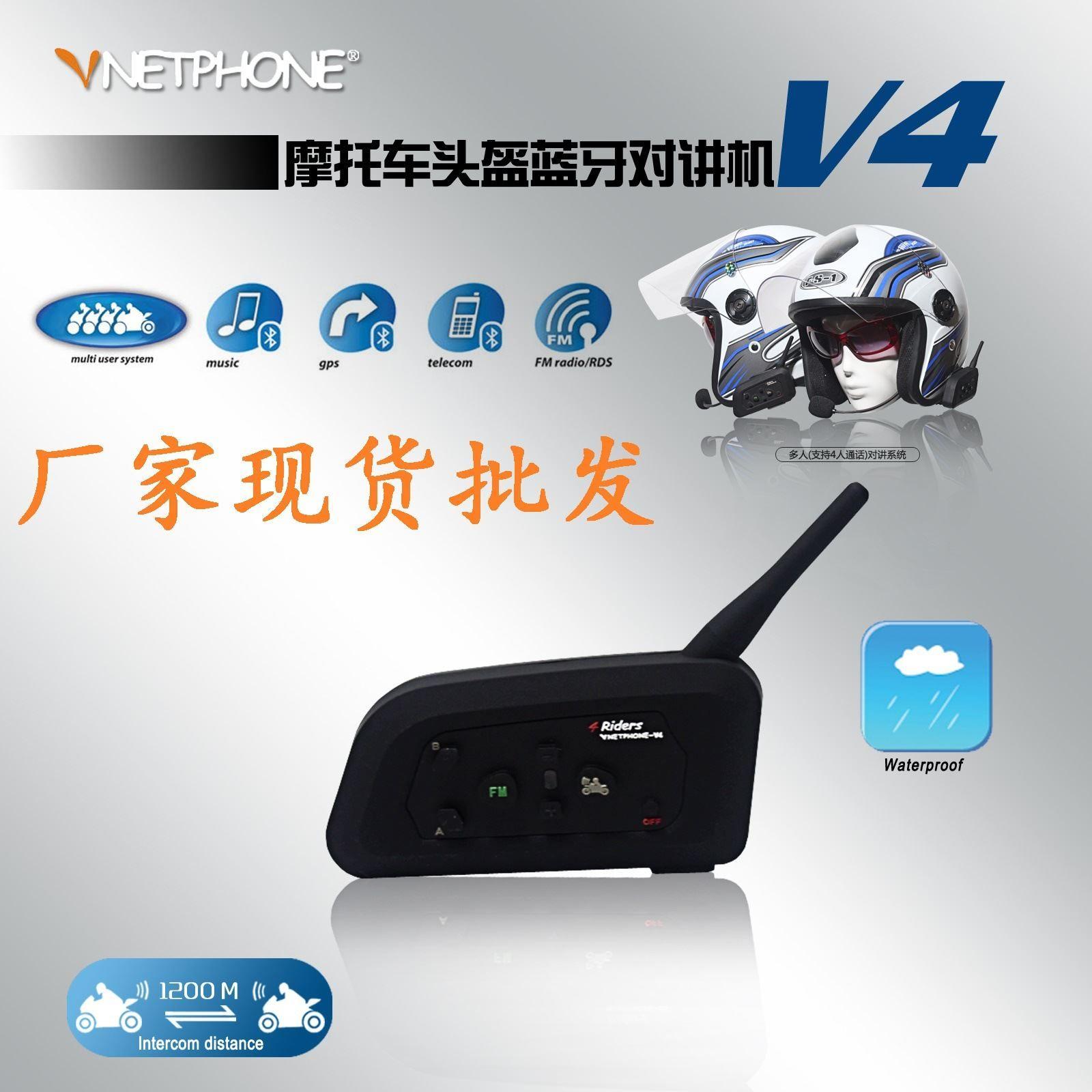 7f7dfa6e709 Waterproof FM radio people motorcycle helmet Bluetooth interphone 4 full  duplex real-time V4 Bluetooth intercom