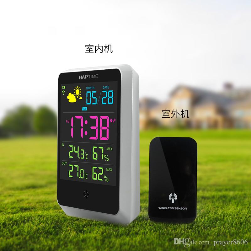 Lcd Colorful Home Weather Station Wireless Sensor Digital Weather