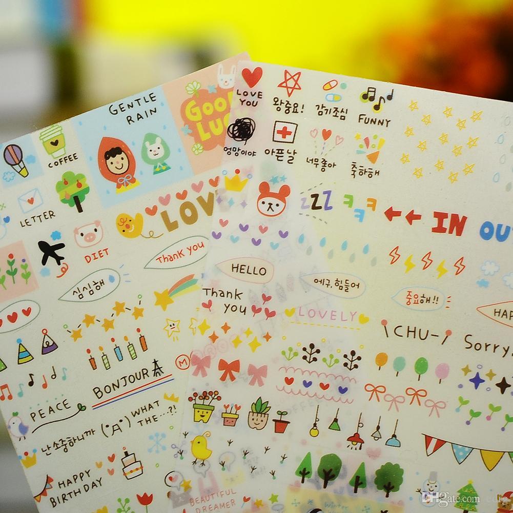 Toppingsyrup Nette reizende 6 Blatt-Papier-Aufkleber für Tagebuch-Einklebebuch-Buch-Wand-Dekor für Dekoration * Karikaturaufkleber