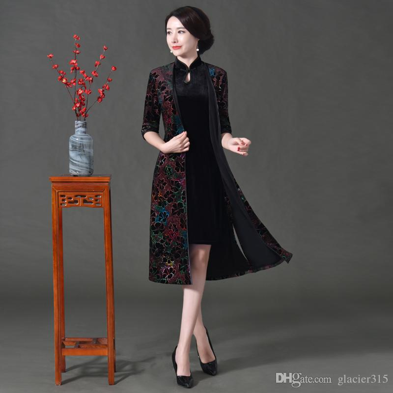 525bfa450160c Shanghai Story Chinese Dress 2 piece set Qipao Chinese traditional dress  3/4 Sleeve cheongsam dress Knee Length China Qipao