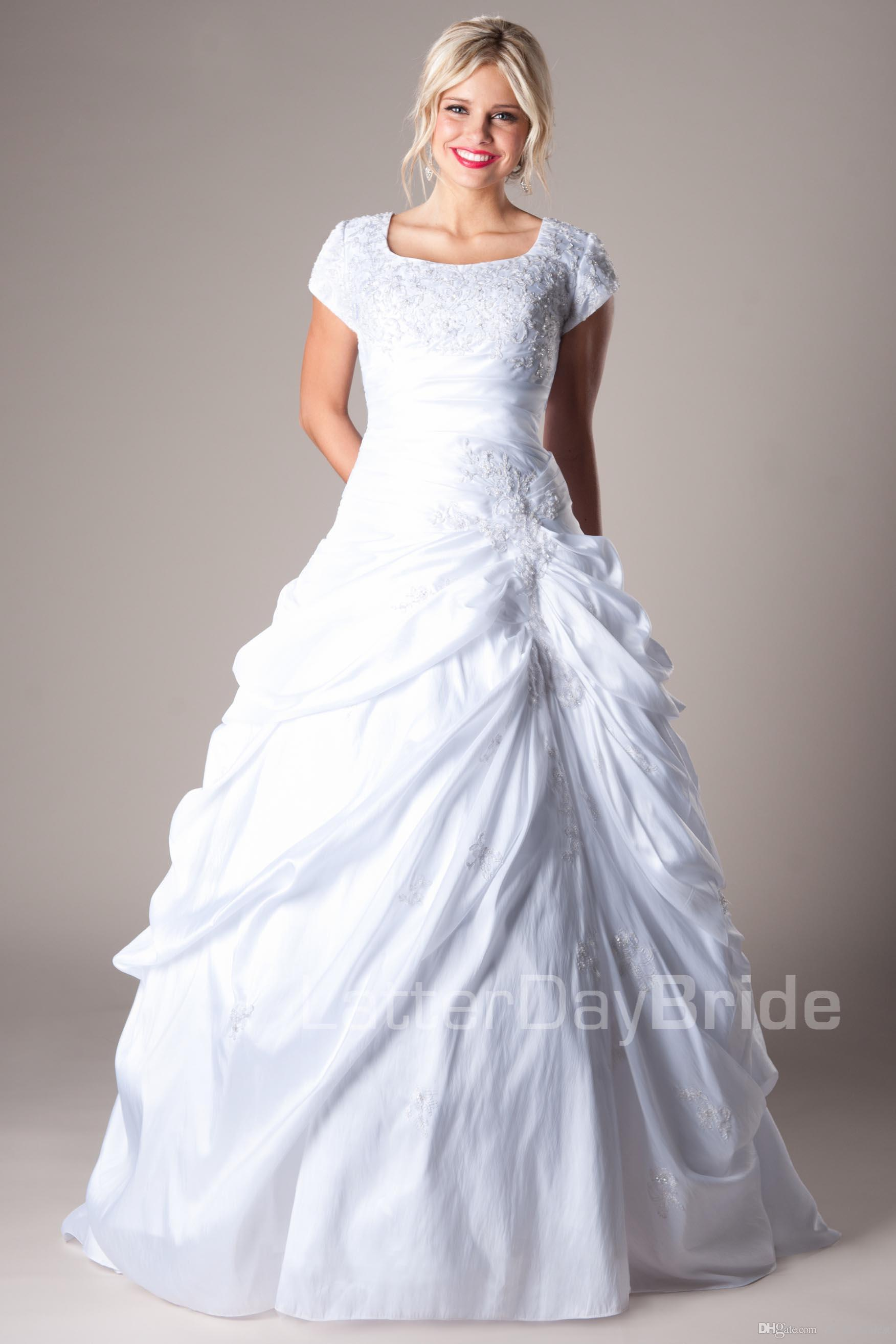 Classic White Ball Gown Modest Wedding Dresses Cap Sleeves ...