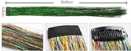 Colorido Metálico Glitter Ouropel Cabelo Da Fibra Do Laser Peruca de Cabelo Acessórios de Extensão Peruca Grampo Cosplay peruca festa evento Festivo Suprimentos
