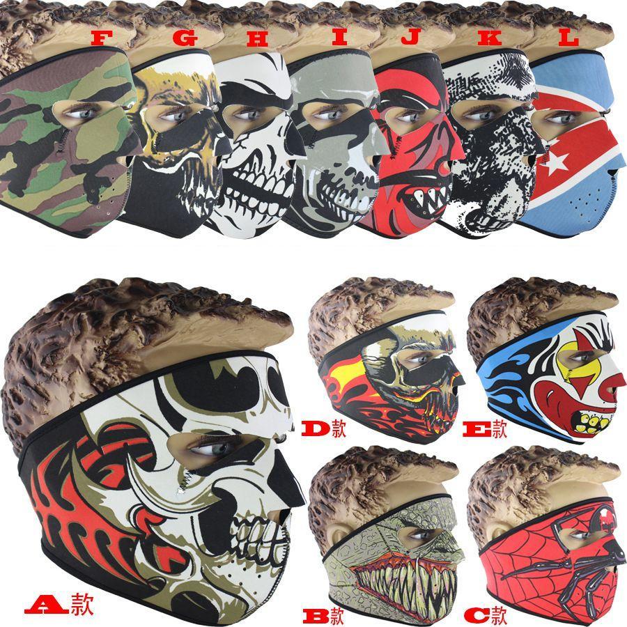 Neoprene Full Skull Face Masks Halloween Costume Party Face Mask ...