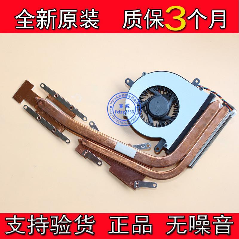 dispositivo di raffreddamento lenovo IBM Thinkpad G465C B465C Dissipatore di calore con ventola