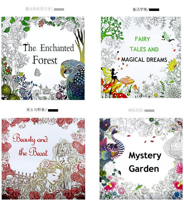 New Coloring Book Mystery Garden The Enchanted Forest Beauty And Beast Fairy Tales Magical Dreams Books Newest Hot For Sale