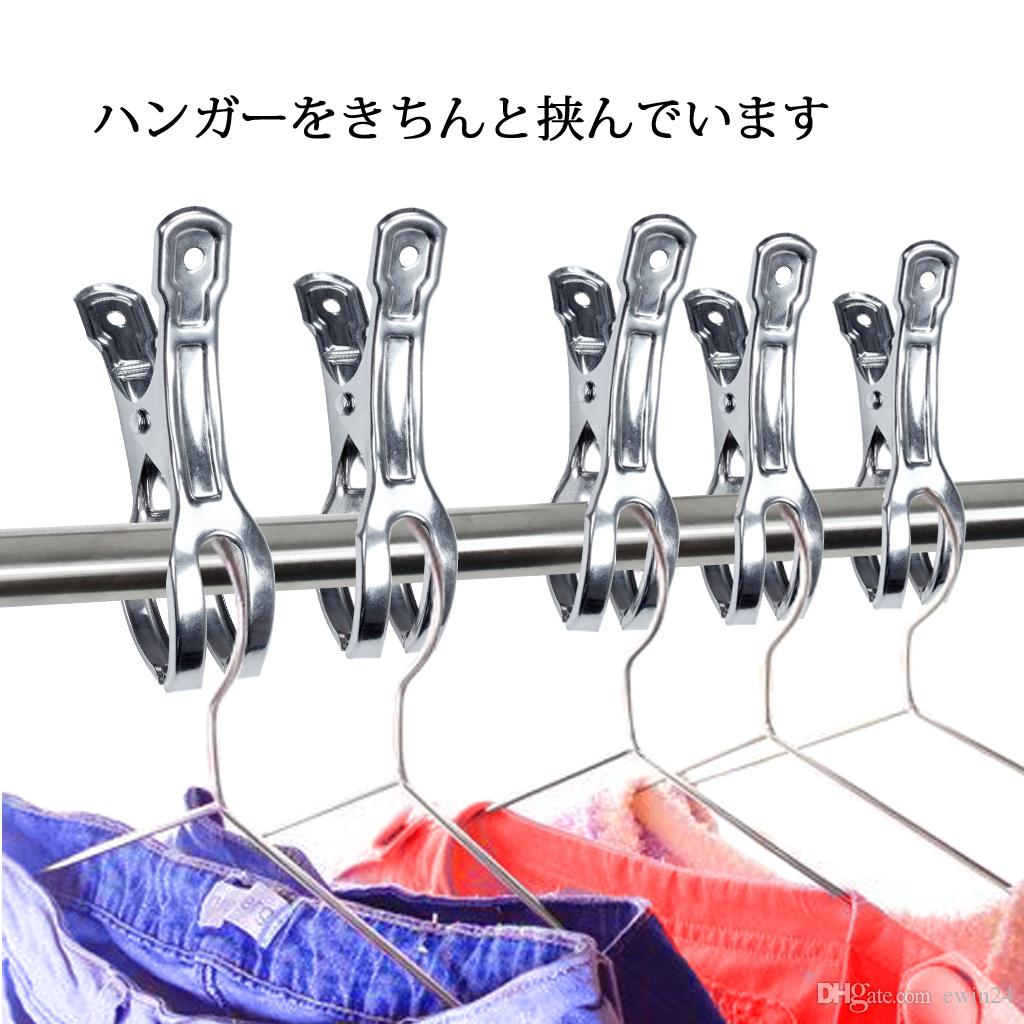 Clothes Pins Clips for Towel Clothes Home Office Use Pack of 6 Multi Use Beach Chairs