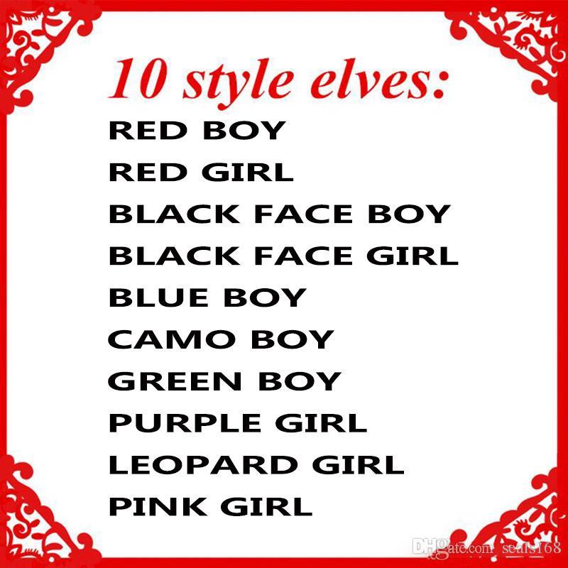 20 Style Christmas Elf Doll Plush Toys Boy Girl Elves Book Stuffed Dolls Kid Children XMAS Toys Decorations Gifts HH7-260