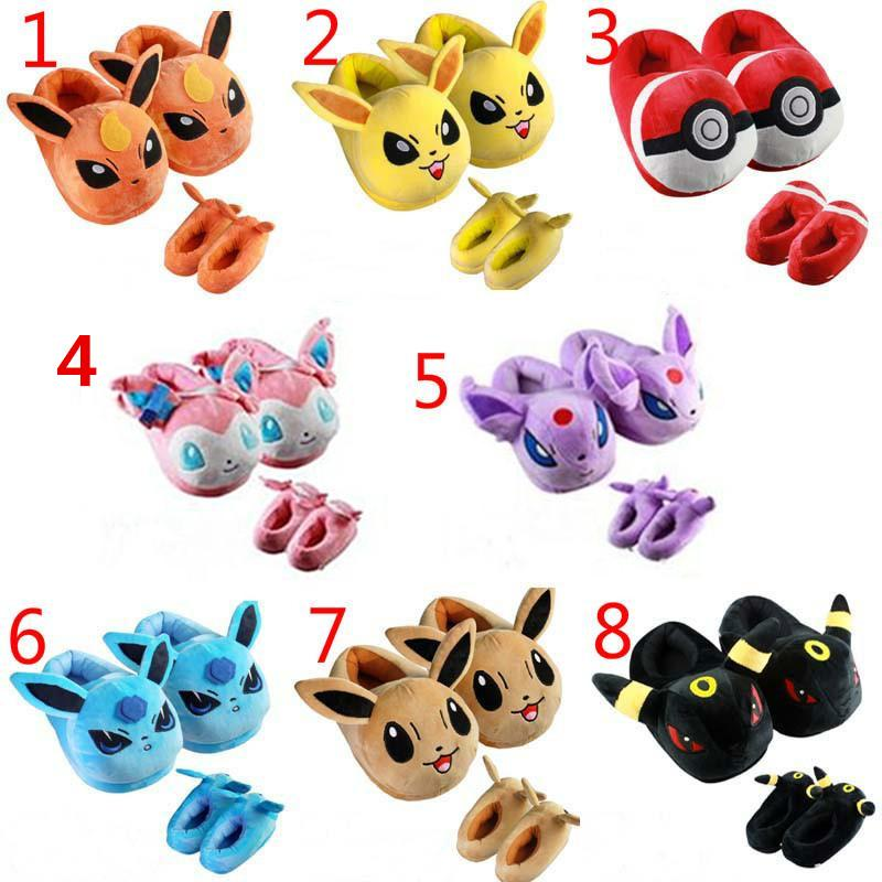 2018 28cm Pocket Monster Pikachu Eevee Sylveon Umbreon Espeon Jolteon Flareon Poke Ball Plush Slippers Stuffed Shoes From Dhgate Toys Store