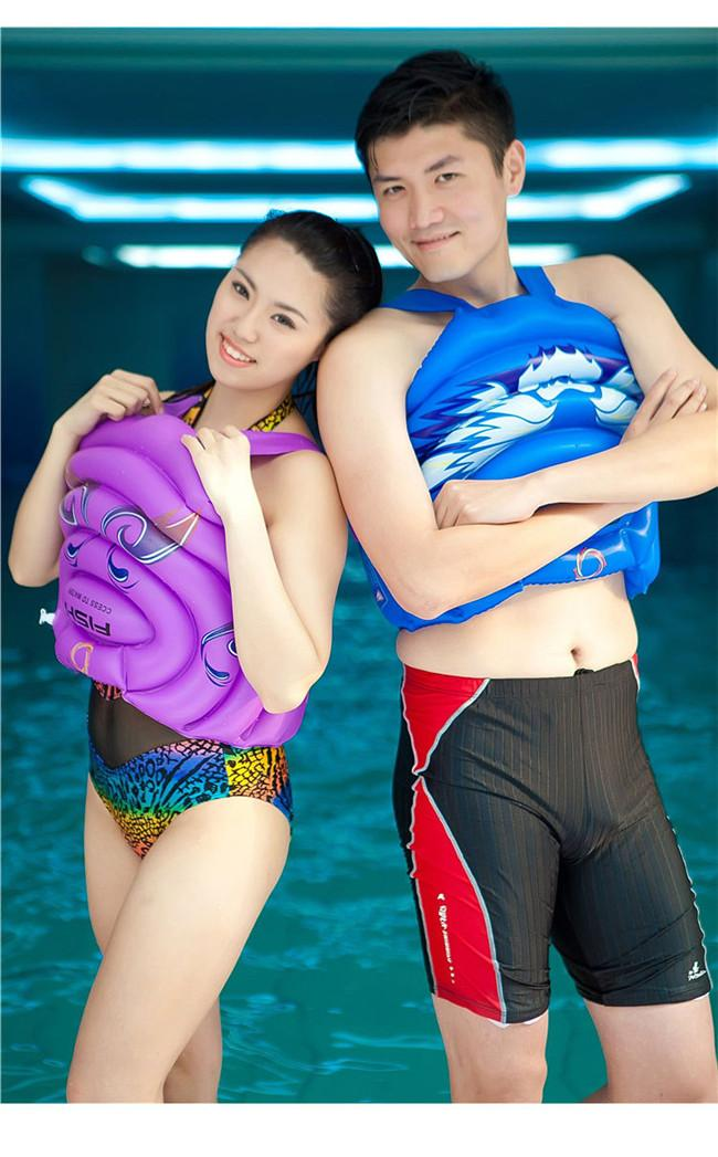 Swimming Life Vest For Children Life Jackets Adults Children 39 S Swimming Laps Inflatable Pool