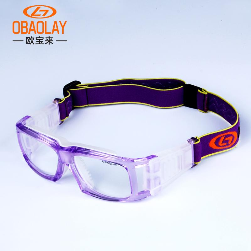 ab0a22299127 Hot Sale Basketball Football Eye Protective Glasses Outdoor Sports ...