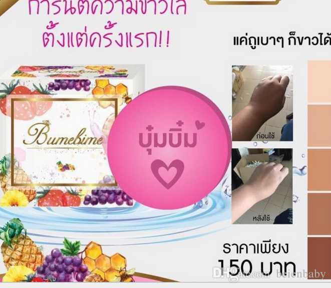 Drop Ship Eapck 2018 New Bumebime Handwork Whitening Soap with Fruit Essential mask Natural Mask White Bright Oil Soap