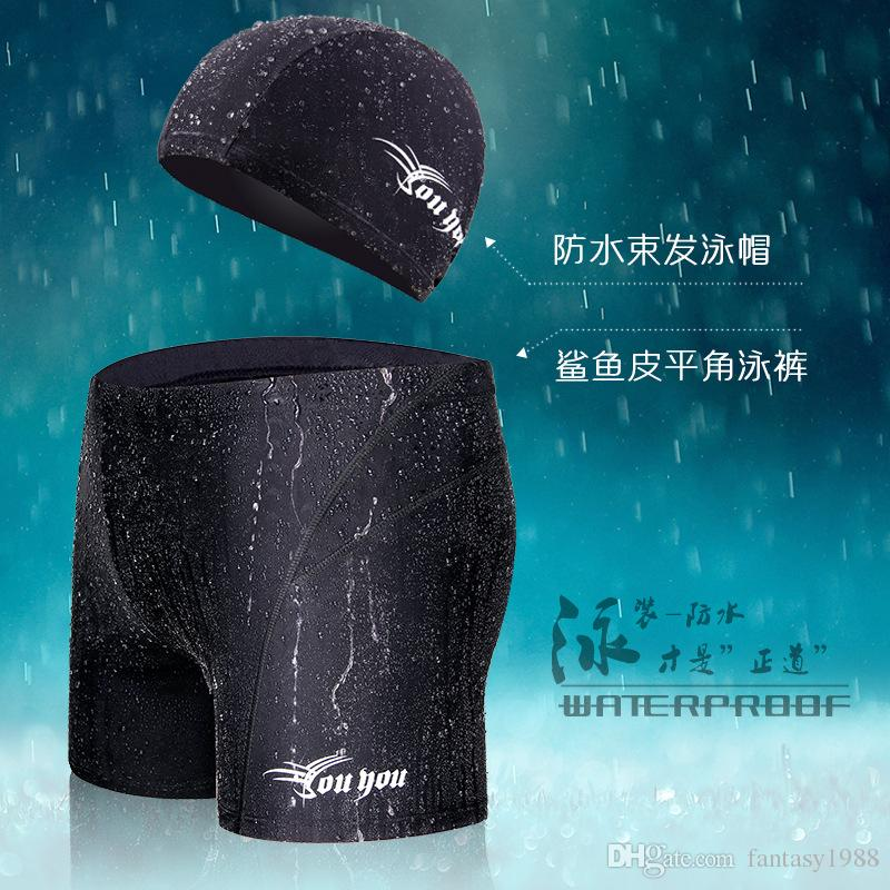 Fast Shipping Fashion Swimming Clothing Water Sports Beach Swimming Caps Goggles Nose Clip Earplugs Bag Five Pieces Boxer Swimming Trunks