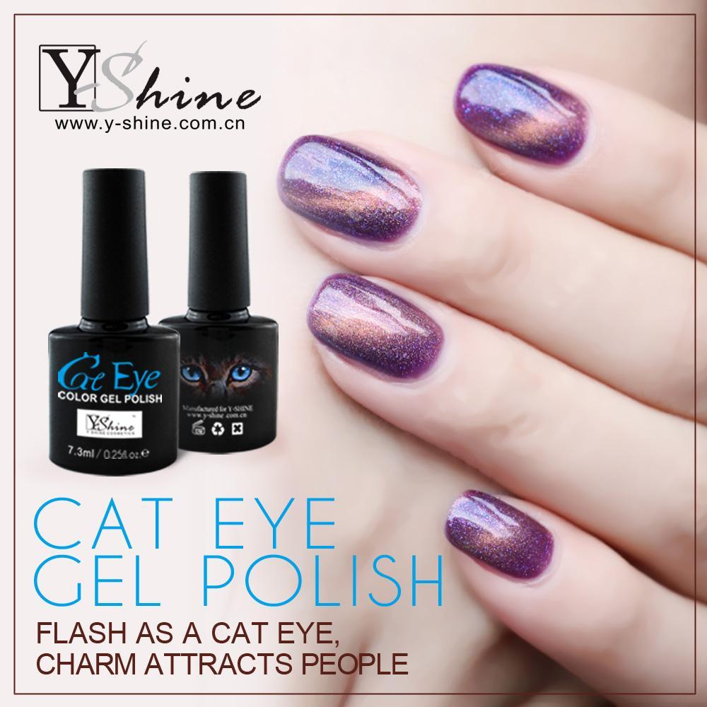 Chameleon Metallic Gel Polish Color Cat Eye Color Polish Gel Cat Eye ...