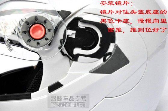 HOT VENTE Jiekai 105 lentille casque moto ouverte face à moto visière casque, ont couleur argent transparent choisir LIVRAISON GRATUITE
