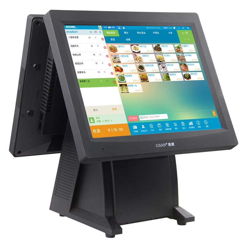 2018 Gs 888 Retail Pos System Restaurant Pos Supermarket