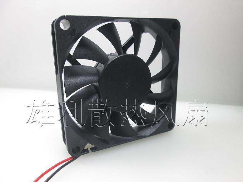 Original SUPERFAN HD7015B12H 12 V 0.29A 7 CM 7015 dupla bola ventilador