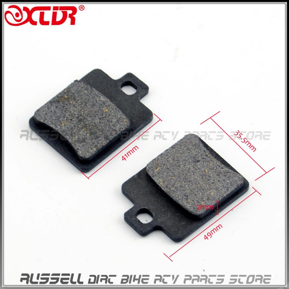 Atv Parts & Accessories Atv,rv,boat & Other Vehicle Hydraulic Rear Disc Brake Pad For 125cc 150cc 250cc Big Bull Quad Dirt Bike Atv High Quality