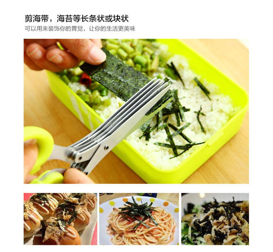 5 layers multi function stainless steel scissors kitchen tools cut