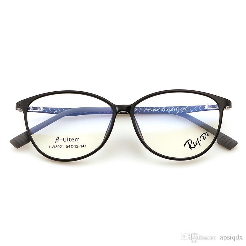 2018 Ultra Light Carbon Plastic Steel Sunglasses Frame Retro Glasses ...