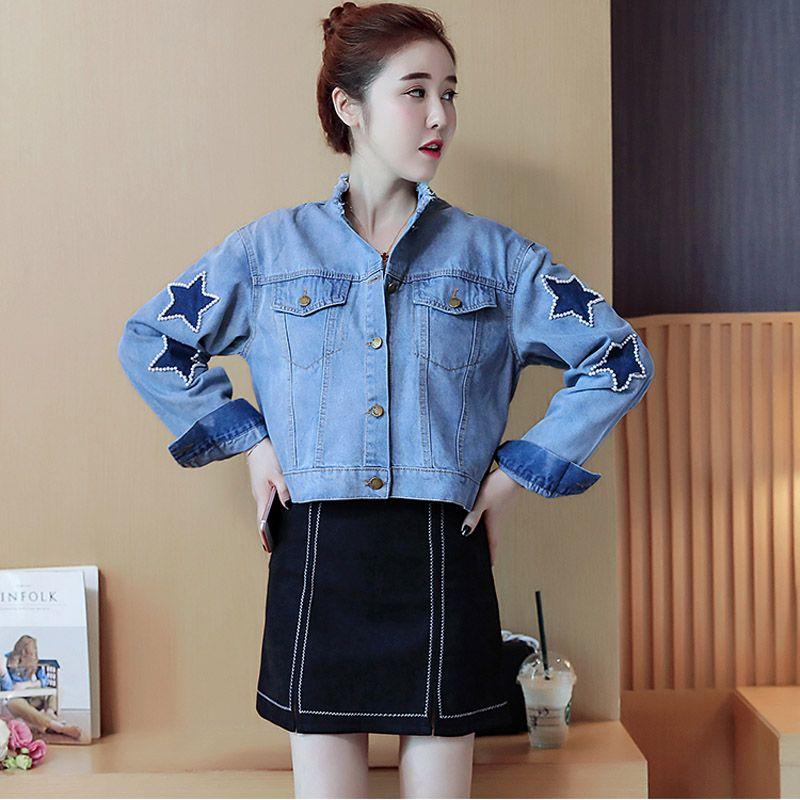 Cardigan Coat Ladies Stand Collar Vintage Jeans Jacket Women Star Pattern Short Denim Jacket