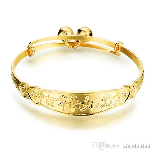 18k Gold Plated Baby Bangles Bracelets For Children Bracelet Heart
