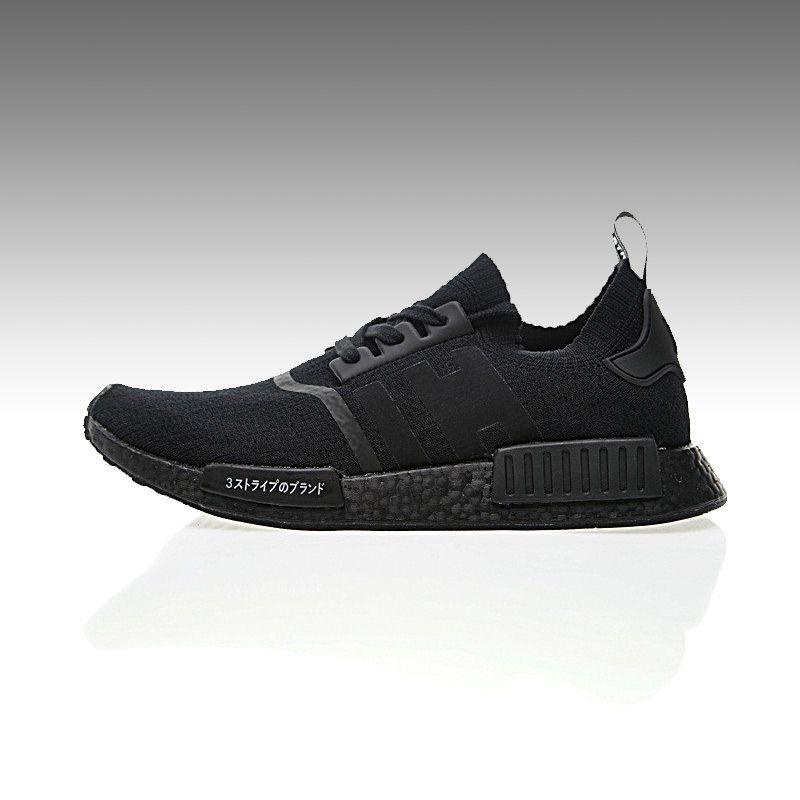 NMD R1 PrimeKnit JAPAN Triple black Men Women Sneakers all-black PK Running Shoes boost Trainings pick a best cheap online online for sale 24tRalg