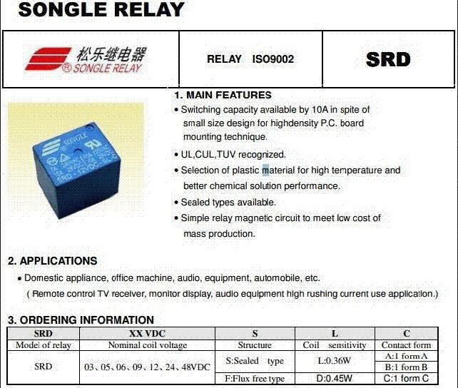 2018 5v dc songle power relay t73 5v srd 5vdc sl c srd
