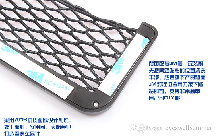 Novo carro preto net bolsos organizador de armazenamento de carro caixa de saco automotivo viseira adesivo saco de carro para ferramentas de telefone celular