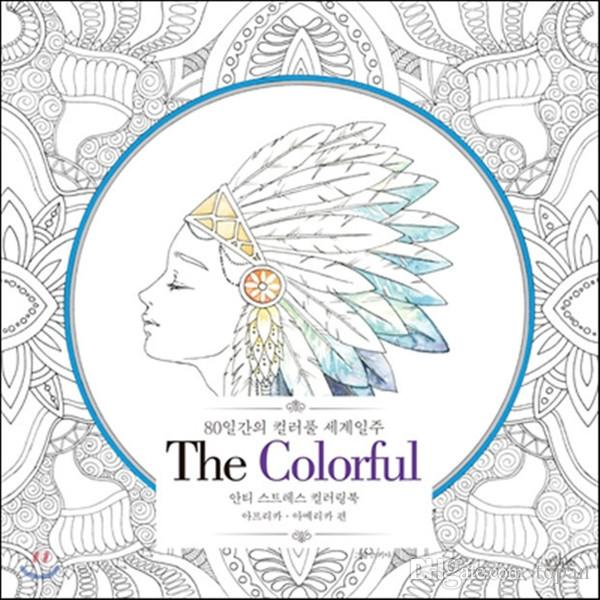 Adult Colouring Books The Colorful Diy Paper Coloring Books For ...